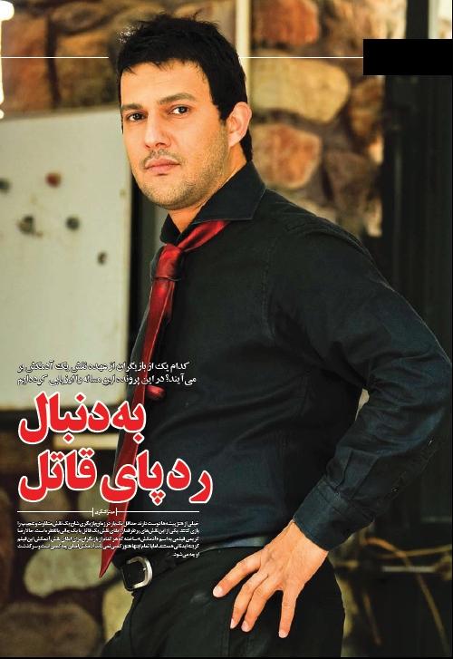 حامد بهداد  Hamed Behdad